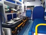 西安未央危重病人120救护车-西安未央救护车收费标准