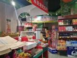 永华南大街十七中附近临街营业中生鲜超市转让