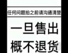 纯日本进口三洋收录机