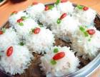 北京家庭厨艺培训班哪家好 业余学厨艺到哪里