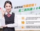 重庆专业治理装修污染甲醛的公司