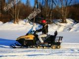 携刻在心里的欢乐雪地摩托 游乐摩托车冰雪游乐设备 雪球夹批发