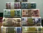 上海纸币回收,钱币收藏价格,第四版人民币,整刀整捆纸币回收