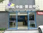 微水洗车项目广西各地区市县招代理加盟了