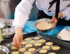 上海西点西餐培训学校/上海飞航国际美食学校