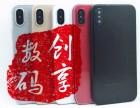 郑州苹果8分期以旧换新怎么办理