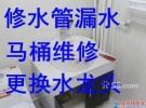芜湖专业维修水阀/水龙头维修安装/水龙头断裂维修芜湖换水龙头
