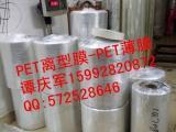 深圳布吉双面PET硅油胶片工厂