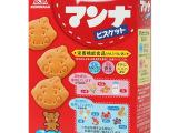 日本儿童零食品/进口森永宝宝饼干 森永蒙娜营养机能婴儿饼干86g
