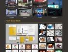 主人公品牌设计:VIS/标志/画册/广告/印刷