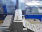 爱普生LQ670K+/ T针式打印机 快递单 出货单 票据