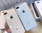 全新 二手iPhone 批发零售及维修回收置换