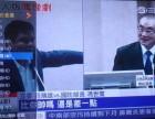 台湾电视机顶盒看台湾香港欧美等几百套电视直播