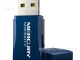 水星MERCURY MW300TV USB无线网卡 电视机顶盒无