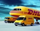 徐州DHL中外运国际快递公司 徐州网点取件电话 特惠2折
