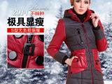 女装冬装新款棉衣   韩版高端修身加厚保暖中长连帽女式棉服