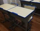 全新课桌椅培训桌椅培训桌椅低价处理了
