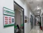 深圳会计培训哪个学校比较好