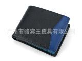 广州皮具厂家加工定制 外贸韩版钱包 男士休闲真皮钱包 钱夹