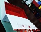 珠海斗门区礼品盒制作厂家 下单免费设计