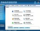 天津会员管理系统 美容美发管理系统 餐饮管理软件