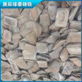 大型铸造灰铁厂家供应 低钛生铁 铸造ht250灰铁 价格实惠