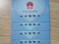 庆华健身剩四年半含十节私教课可学自由搏击