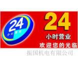 上海杨浦区LG空调(维修点(LG维修联系方式是多少?