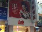 北京路步行街少有商铺出租