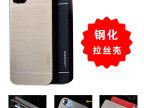 iphone5s手机壳苹果5钢化拉丝壳 土豪金铝合金属壳 铝合金外壳