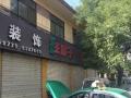 民主西路邓家桥 铺面商业街卖场 15平米