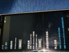 【搞定了!】诺基亚Lumia 830