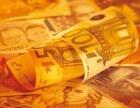 外汇黄金招商,金融危机致富良机,股票无法同日耳语