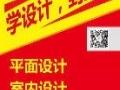 扬州平面广告设计制图培训 PS软件实操班提升培训
