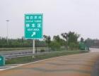 淮安彩色防滑隧道,淮安高速防滑匝道,园林防滑路面