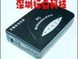 国庆特惠BD-A100插卡式多媒体电脑云终端 服务器工作站