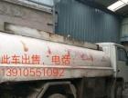 油罐车 东风 京牌油罐车低价出售