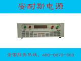南通0-900V3A可调直流电源的价格