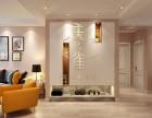哈尔滨家装常见卧室墙面装饰 轻松营造至美居住感