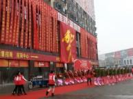 承接开张庆典剪彩舞狮庆典物料出租充气拱门舞台搭建