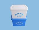 消毒餐具周转箱生产商多种规格消毒餐具周转筐价格?