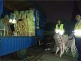 成都到深圳物流专线 轿车托运 大件设备运输