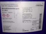 福州回收陶氏一乙醇胺