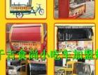 北京千古食尚小吃车流动早餐车环保小吃车无烟烧烤车