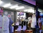 服装店美甲店低价转让 技术转让