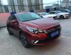 转让 轿车 起亚 郑州低首付分期买车需要什么手续