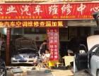 上海专业斯巴鲁维修保养 上海凌志汽车维修保养