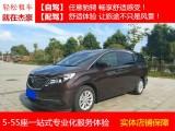 长沙租车别克GL8奔驰威霆自驾游租车5-55座商务旅游包车