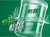 惠州桶装水配送订购热线