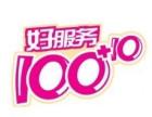 欢迎a进入~!芜湖三星洗衣机-(各中心售后服务电话